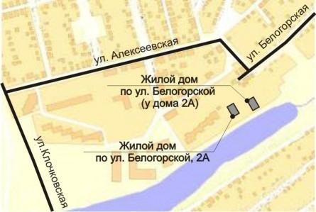 ул. Белогорская